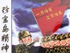 边防军营里的特色文化