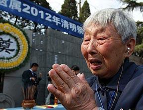 南京屠杀幸存者清明祭奠
