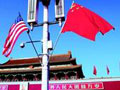 中美战略性互疑加重