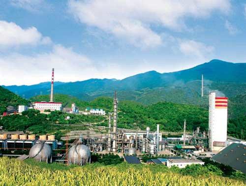 重庆816地下核工厂