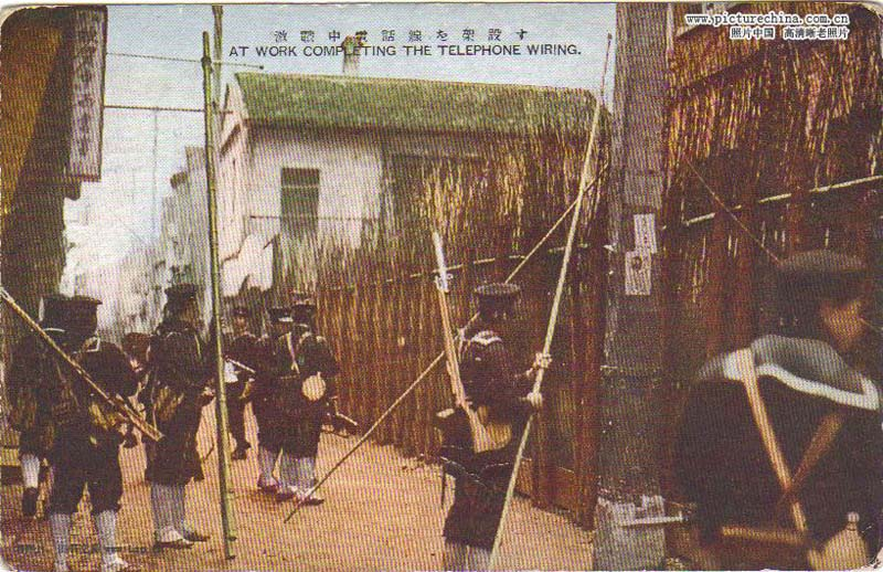 1932日军入侵上海上色照片