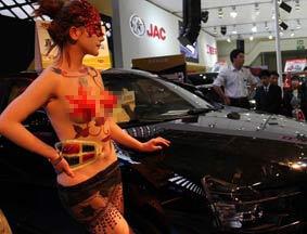 美女人体彩绘助阵车展