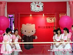 Hello Kitty主题餐厅开业