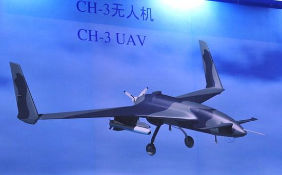 CH-3无人攻击机航天长征出品