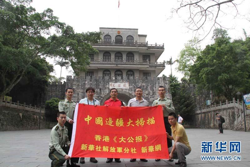 """中国边疆大扫描""""报道组走进友谊关,见证中国边境的沧桑巨变。"""
