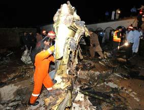 巴基斯坦一客机坠毁