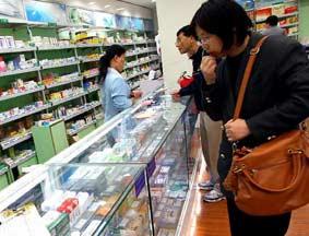 上海多种药品下月降价