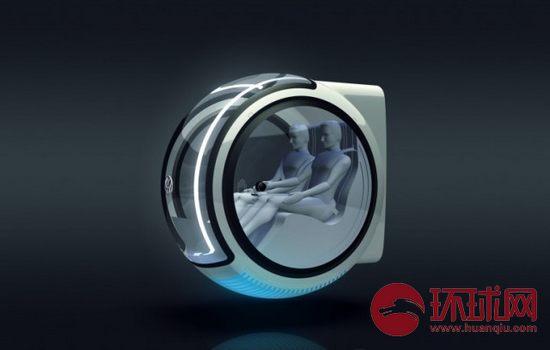 大众设计磁悬浮气垫概念车