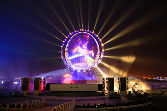 军事资讯_将大自然作为舞台 The Big-O水幕多媒体秀_旅游_环球网