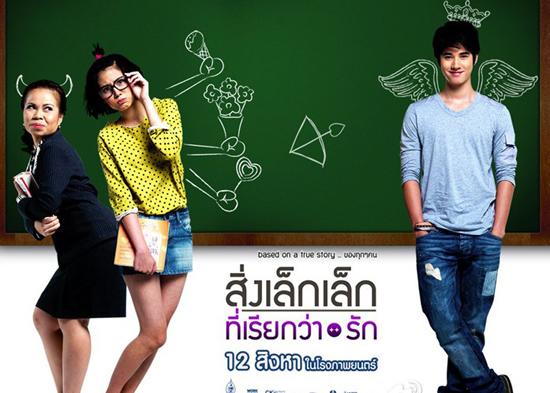跟着小清新电影文艺游泰国