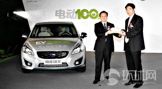 沃尔沃纯电动c30荣膺中国年度环保汽车 高清图片