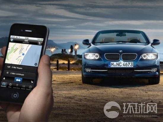 """宝马互联驾驶部埃克哈德•施泰因迈尔表示:""""我们之所以将My BMW Remote应用程序扩展到安卓设备,是因为最近这种操作系统发展十分迅速。谷歌安卓是智能手机和平板电脑领域发展最快的软件平台,因此现在我们很高兴也能为使用这种操作系统的顾客提供远程应用功能。""""   My BMW Remote应用软件与宝马互联驾驶应用在所有安装了宝马援助系统的车上都是兼容的。   (编译:王婉云)"""