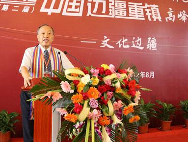 中国人民外交学会名誉会长李肇星出席论坛并致辞