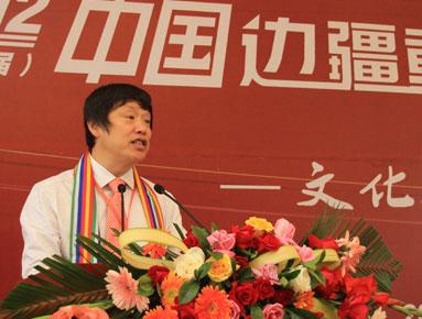 《环球时报》社总编辑胡锡进致辞
