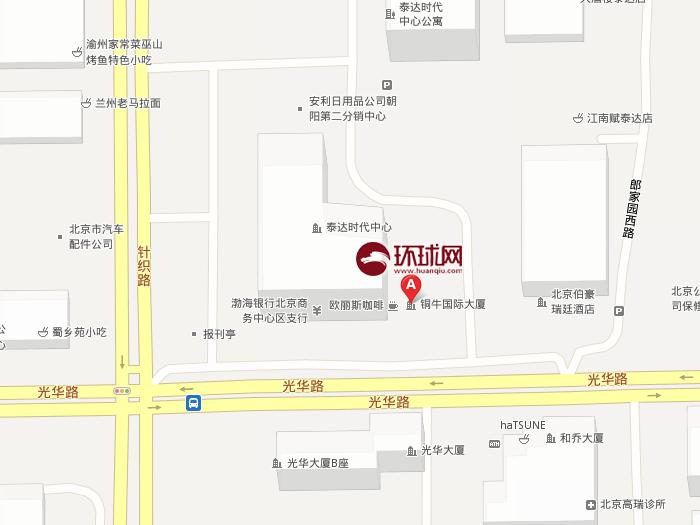 环球网北京办公地址