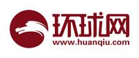 环球网logo