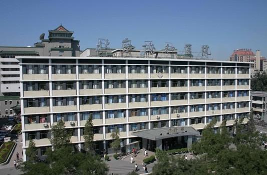 北京协和医院。