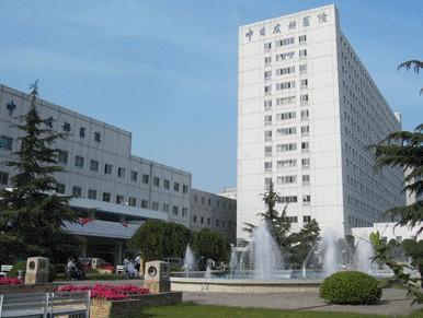 中日友好医院。