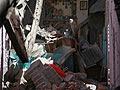 墨西哥发生强烈地震