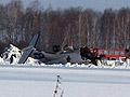 俄罗斯一架客机坠毁