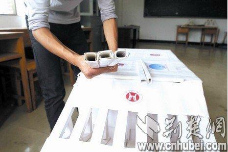军事资讯_大学生用纸制成纸桥_社会_环球网