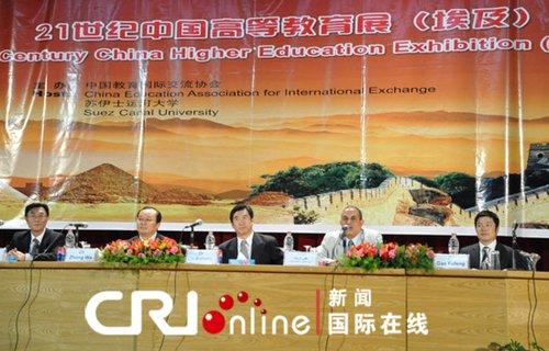 """爱忠(左一)同苏伊士运河大学领导参观""""21世纪中国高等教育展""""-"""