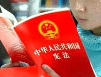 """中国社会要有更多对法的""""敬仰"""""""