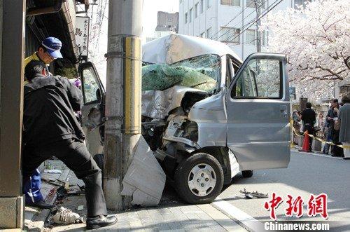 kaedefujisakipetsecretary_京都市警方称,司机名叫shingofujisaki,今年30岁,他驾车闯过红灯冲