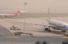 北京再遇大风扬沙天气