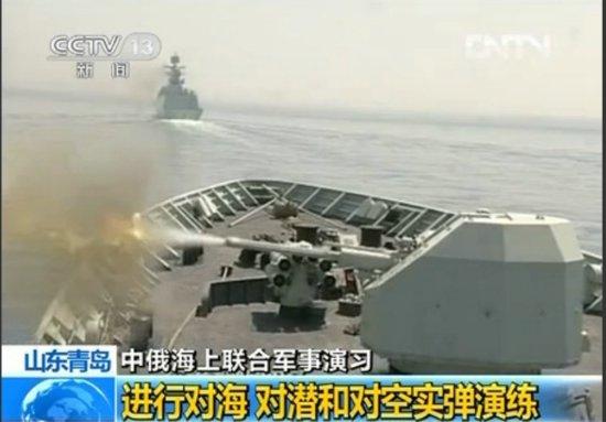 中国正在为不测事件做准备 - 识途老马 - 心灵之窗