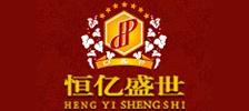 """孔子学院十五年:全球""""汉语热""""带来机遇与挑战"""