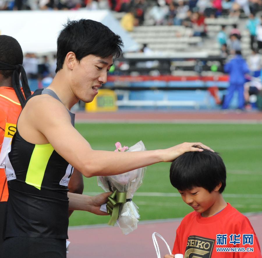 刘翔/刘翔夺国际田联赛冠军(4/9)
