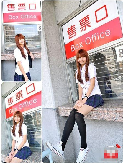 台湾女生们 究竟哪款校服