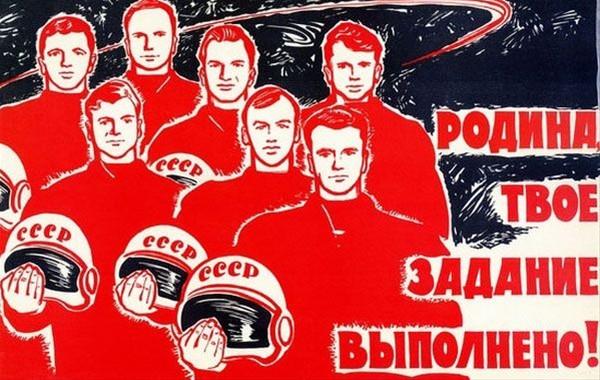 苏联航天主题海报很赞 ( 5 /35)