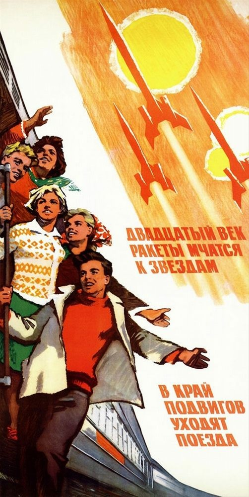 军事资讯_苏联航天主题海报很赞_军事_环球网