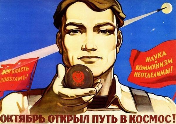 苏联航天主题海报很赞 ( 31 /35)