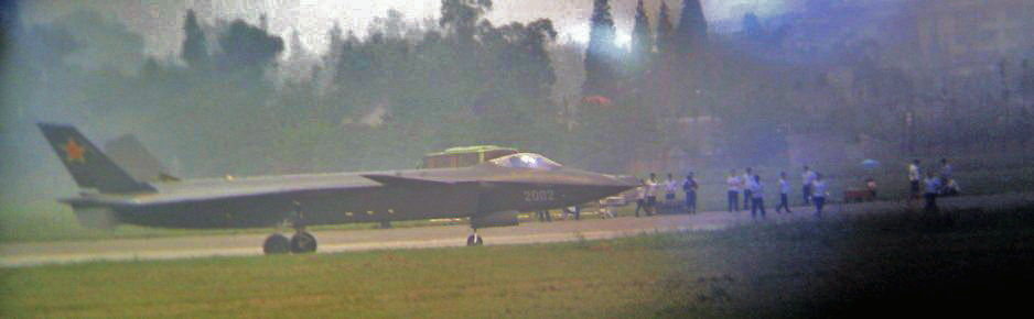 J20#2首飛在即