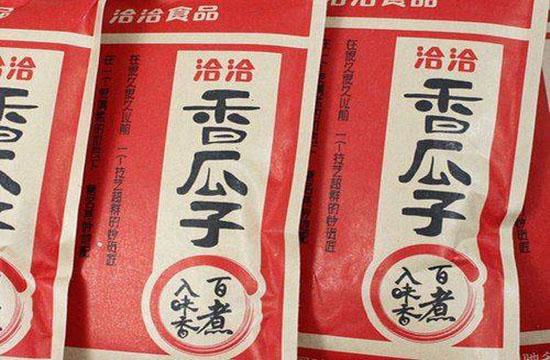 洽洽食品被曝收购陈年瓜子 炒货食品安全引关注