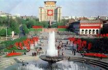 80年代苏联彩色老照片