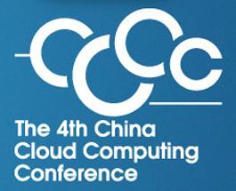 第四届中国云计算大会将于5月23日召开
