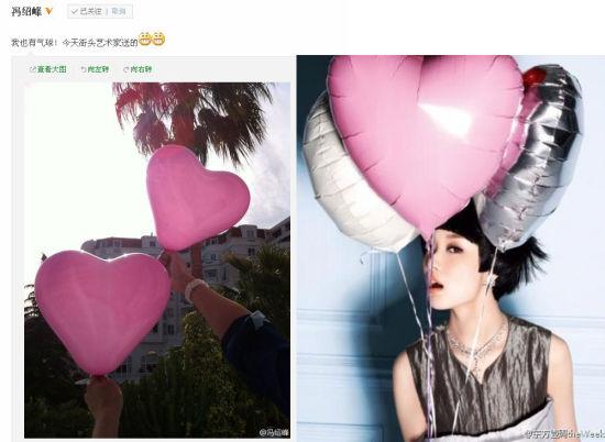 气球编娃娃图解步骤