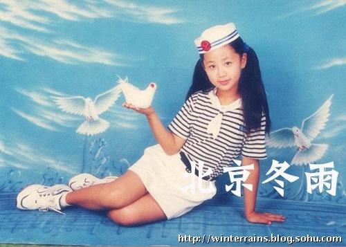杨紫童年可爱照曝光