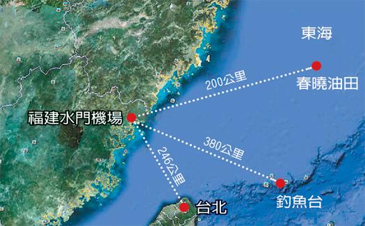 中国秘密基地曝光 为与日本在东海摊牌做准备 - ling - ling