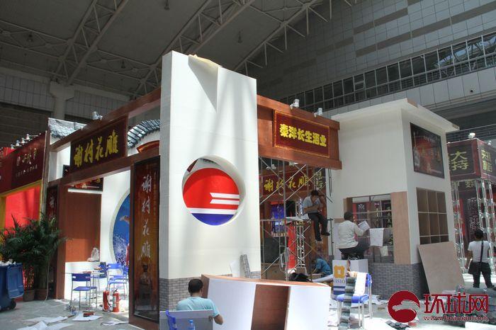 西安国际糖酒会即将开幕 参展商紧张布展图片
