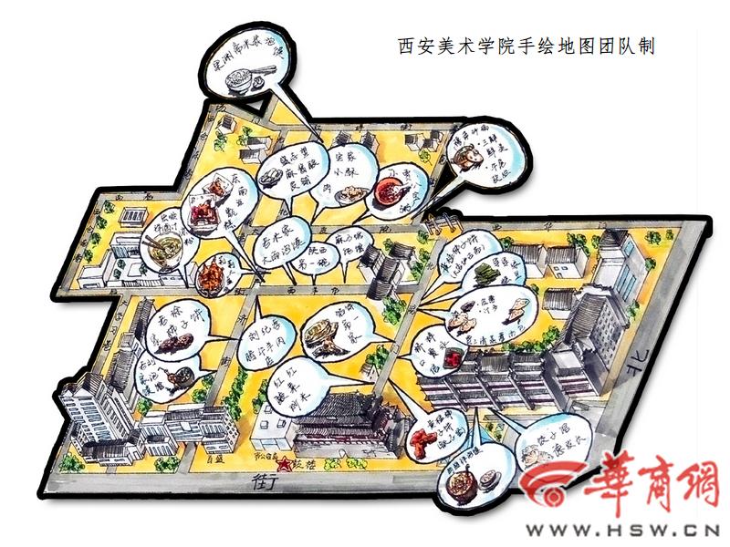 """手绘地图主要是以景观,购物等等为主;而他们在绘制""""西安美食手绘地图"""