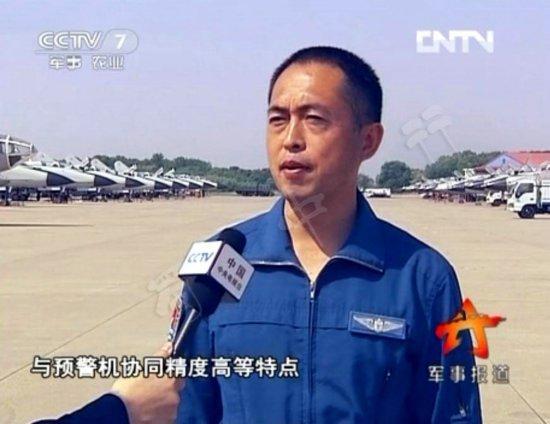 震动日本:中国空军50架飞豹战机突然大规模调动