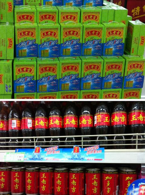 """在超市货架上摆放的红绿两种包装的""""王老吉""""-上火就喝王老吉 还是"""