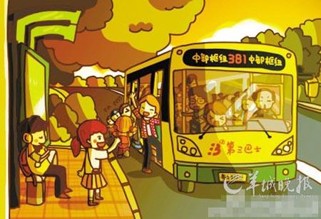 公交车站 卡通