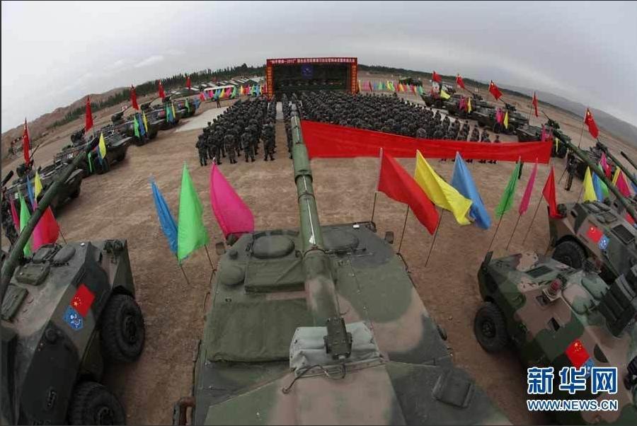 上合军演我军威武誓师 参演部队已抵吉尔吉斯(1/11)2012-06-06 08:13新华网 有16人参与 分享到: 102  幻灯播放 查看全图 X您已经浏览完所有图片 - lzrlzr1202自然 - 来的都是客,都是友,欢迎交流。