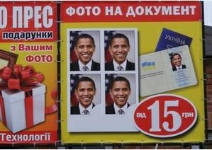 奥巴马穿乌克兰警察服替乌照相馆 打广告